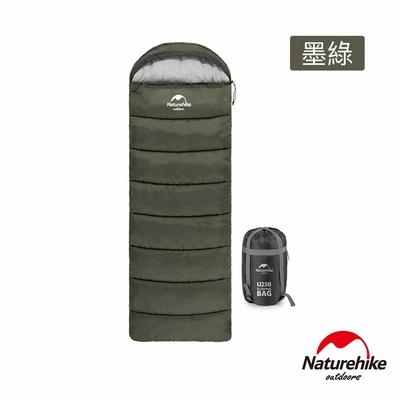 Naturehike U250全開式保暖睡袋 墨綠 MSD07-急