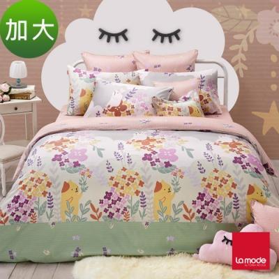 La mode寢飾 小花公主環保印染100%特級精梳棉被套床包組(加大)
