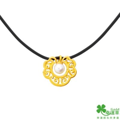 幸運草金飾 豐韻如意黃金/珍珠墜子 送項鍊