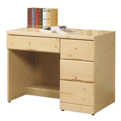 文創集 莉莉簡約風3.3尺實木書桌/電腦桌-98x58x76cm免組