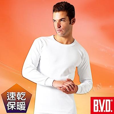 BVD 速乾厚暖棉圓領長袖衫