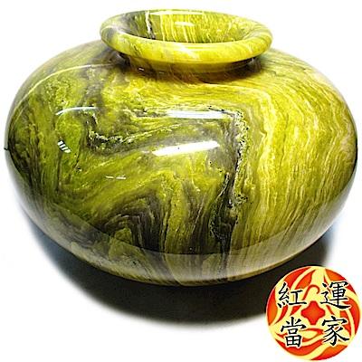 紅運當家 超稀有 天然藍田玉 聚寶盆 花瓶 風水大擺件(瓶身直徑24公分)