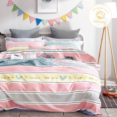 A-ONE 100%純棉-加大床包/枕套組-花漾紋彩
