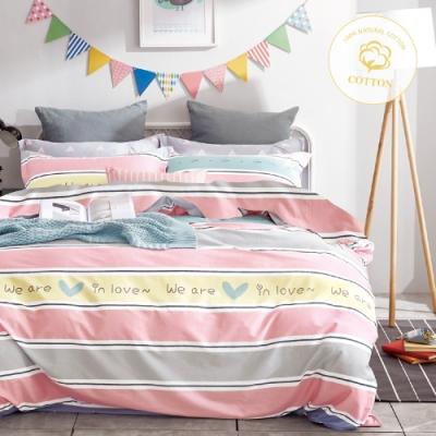 3-HO-100%純棉-單人床包/枕套組-花漾紋彩