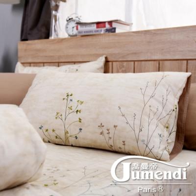 Jumendi喬曼帝 200織精梳棉-雙人全鋪棉床包組-輕風搖曳