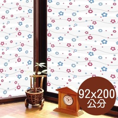 ★促銷★〔日本MEIWA〕抗UV靜電3D窗貼 (亮彩花瓣)92x200公分