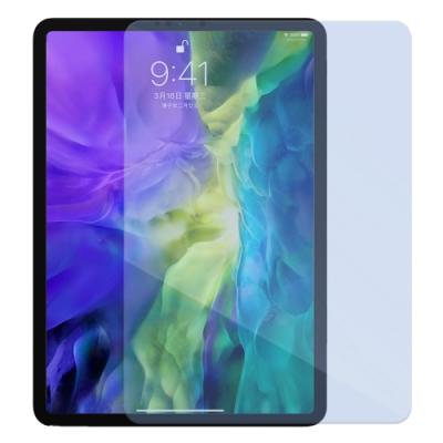 Metal-Slim Apple iPad Pro 11(2020) 9H抗藍光鋼化玻璃保護貼