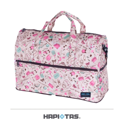 【HAPI+TAS】女孩小物折疊旅行袋(小)-米色女孩小物
