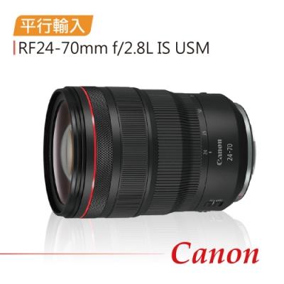 Canon RF24-70mm f/2.8L 防震標準變焦鏡頭(平行輸入)