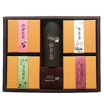 【金彩堂】牛蒡禮盒旗艦升級版(牛蒡黑豆*1牛蒡茶*1洛神花*1土芭樂*1 柚子蔘*1)