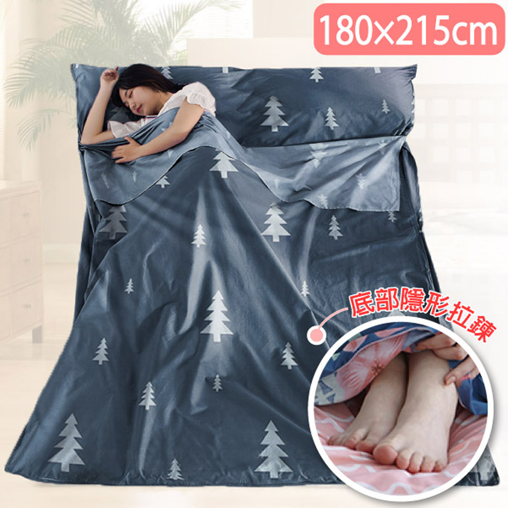 VOSUN 限量印花 Travel Liner 雙人加大 睡袋/棉被內層清潔內套_可可西里