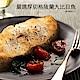 築地一番鮮-嚴選中段厚切格陵蘭扁鱈魚4片(約380g/片)免運組 product thumbnail 1