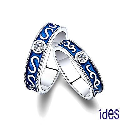 ides愛蒂思 都會系列戒指對戒/細水長流