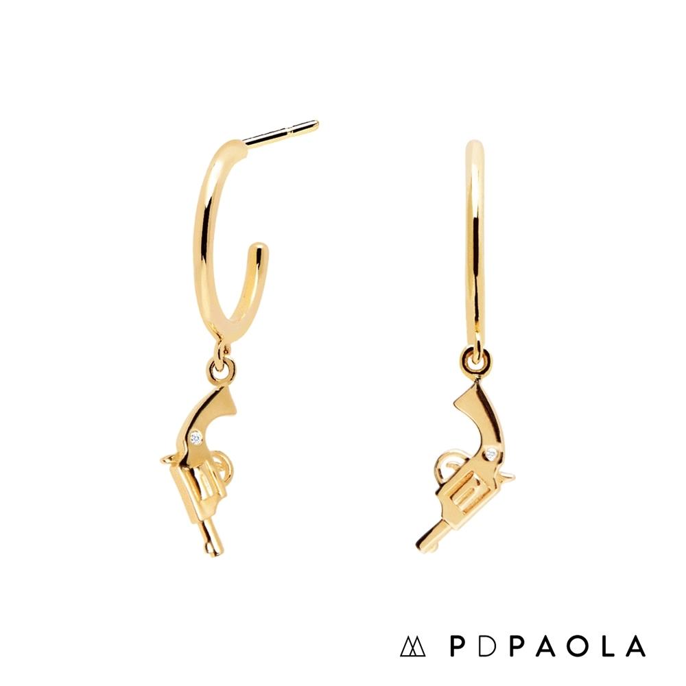PD PAOLA 西班牙輕奢時尚品牌 個性手槍耳環