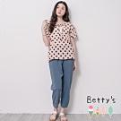 betty's貝蒂思 前繡小貝羊後口袋縫釦牛仔褲(淺藍)