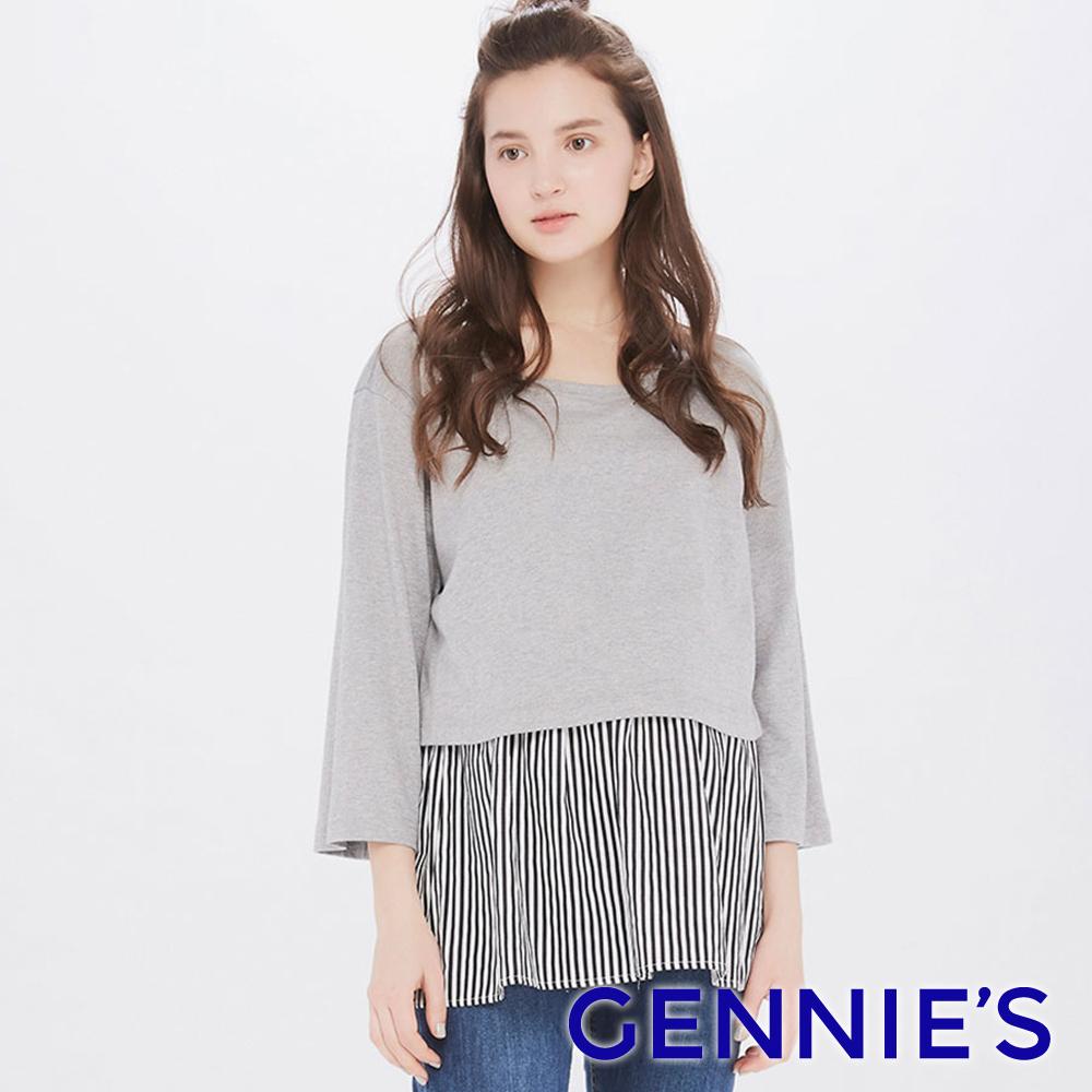 Gennies專櫃-針織條紋拼接哺乳上衣(灰)T3E15