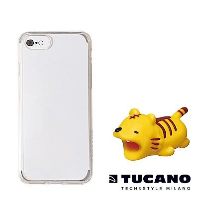 TUCANO iPhone7/8完美防護組合(防撞保護套+動物園咬線器隨機款)