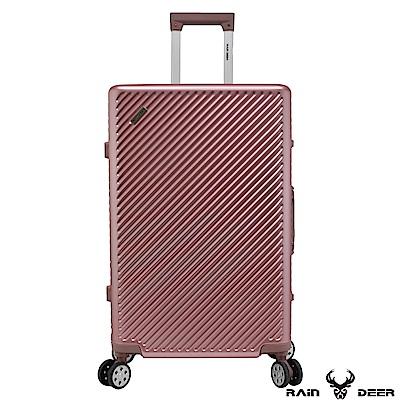 RAIN DEER 時尚巴黎25吋PC+ABS鋁框行李箱