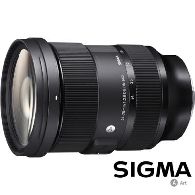 預購-SIGMA 24-70mm F2.8 DG DN Art for SONY E 接環(公司貨)