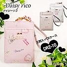 Daisy Rico 小乳貓證件卡夾套