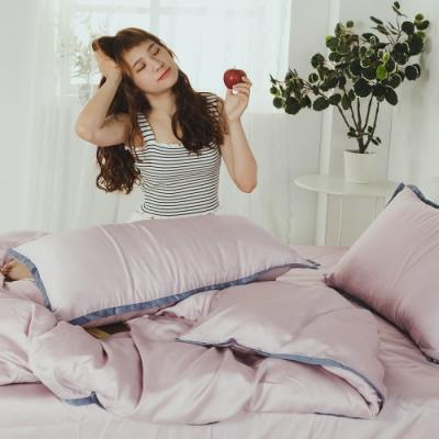 絲薇諾 60支天絲 蜜粉 雙人四件式-薄床包薄被套組