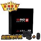 EVPAD 3R 易播 原廠越獄 6K 藍芽 智慧電視盒 華人台灣版