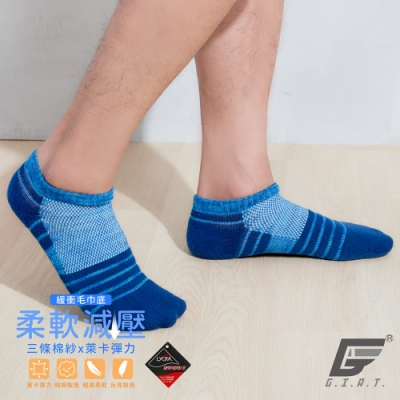 GIAT台灣製花紗萊卡機能氣墊襪(男女適穿/花紗藍)