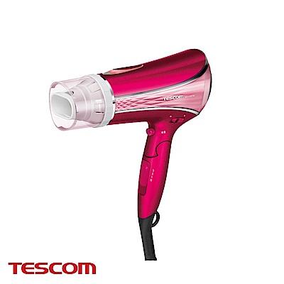 TESCOM TID1100TW 高效速乾負離子吹風機