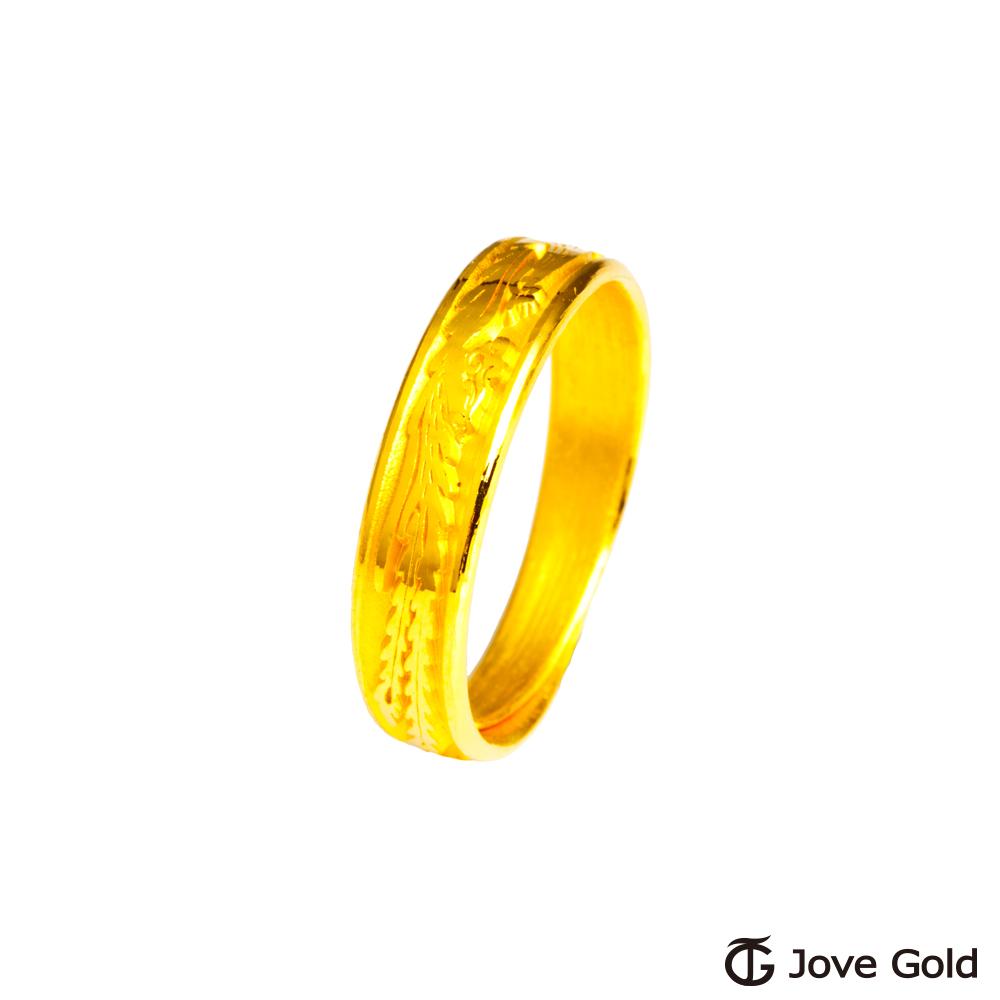 Jove Gold 漾金飾 富貴龍紋黃金女戒指