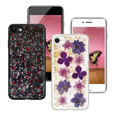 CITYBOSS for iPhone SE2 4.7吋 繽紛星夜全包防滑保護殼-金色飛燕 碎紅 兩款任選