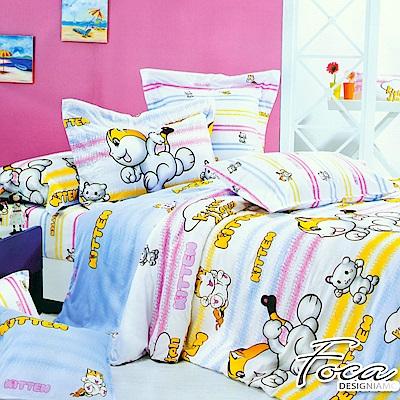 FOCA小貓快跑-加大-100%精梳純棉四件式兩用被床包組