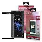 Xmart  SONY XPERIA XA2 Plus 滿版3D高規格鋼化玻璃貼-黑