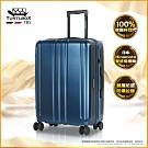 TURTLBOX特托堡斯 行李箱29吋 大容量 TB5 雙層拉鏈 TSA海關鎖 (藍水晶)