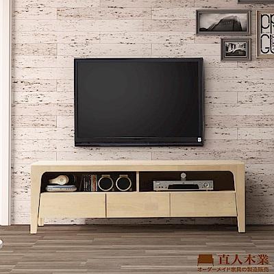 日本直人木業-STAY全實木洗白色152cm電視櫃
