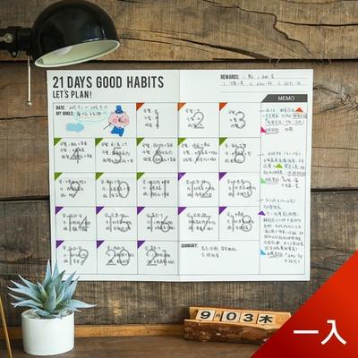 荷生活 壁掛式倒計時日程表 一個月天 100天 21天倒數-1入