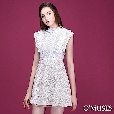 蕾絲刺繡美背洋裝-OMUSES