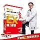 甘味人生 鍵力膠原 日本原裝非變性二型膠原蛋白(3gx15包x1盒) product thumbnail 1