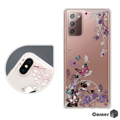 Corner4 Samsung Note 20 奧地利彩鑽雙料手機殼-蝶舞
