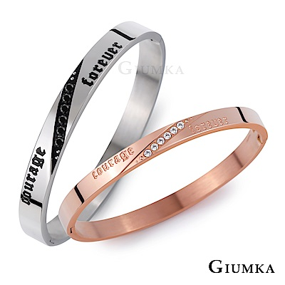 GIUMKA白鋼男女情侶手環情堅定的愛