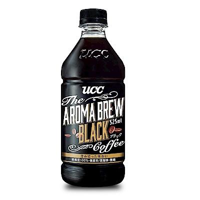 UCC AROMA BREW艾洛瑪黑咖啡(525mlx24入)