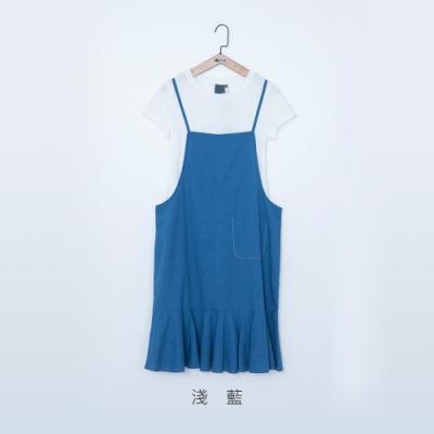 gozo 二件式吊帶魚尾裙洋裝(二色)