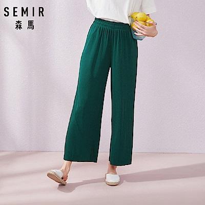 SEMIR森馬-舒適彈力鬆緊闊腿寬褲-女