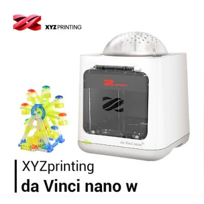 XYZprinting - da Vinci nano w 3D列印機(白色) 內建wifi功能