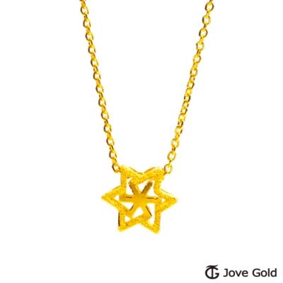 Jove Gold 漾金飾 星願黃金墜子 送項鍊