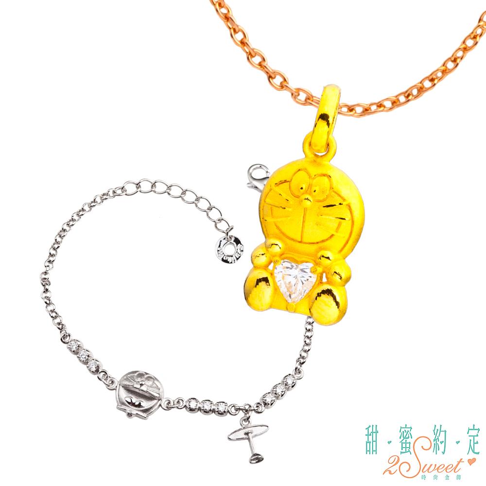 甜蜜約定 Doraemon 唯一哆啦A夢黃金墜子+星光竹蜻蜓純銀手鍊