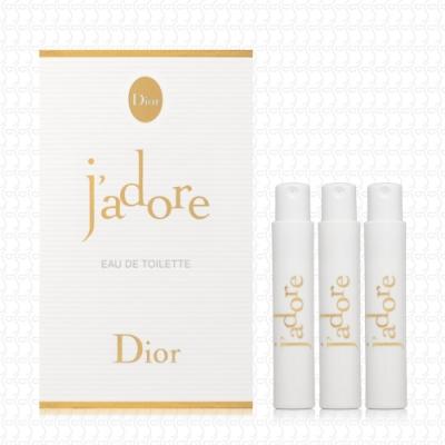 Dior迪奧 J adore淡香水1ml(針管)x3