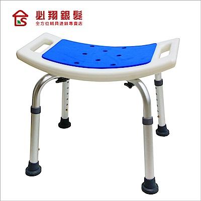 必翔銀髮 輕便型無背洗澡椅-YK3010-1(EVA坐墊)