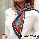 AnnaSofia 騰點框邊斜角 窄版緞面仿絲領巾絲巾圍巾(藍系)