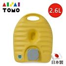 日本丹下立湯婆 立式熱水袋-呼吸(2.6L)
