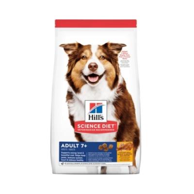 Hill′s希爾思-成犬 7歲以上-雞肉、大麥與糙米配方 15lb.6.8kg (603797)